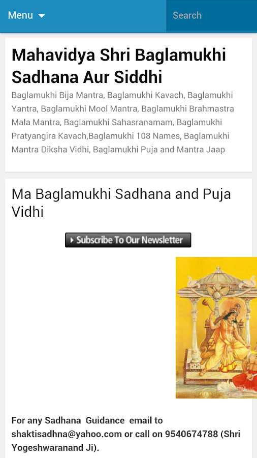Baglamukhi- screenshot