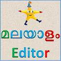 Tinkutara: Malayalam Editor icon