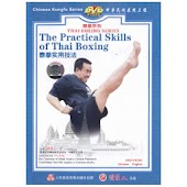 Thai Boxing: Practical Skills