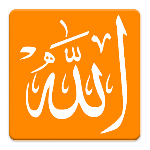 Allah Names - Android Islamic Apps