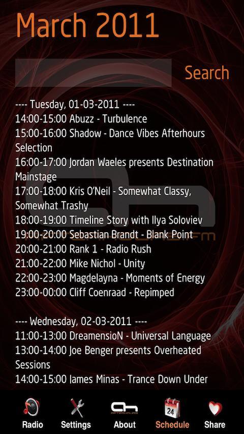 AH.FM - Leading Trance Radio- screenshot