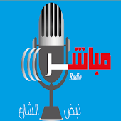 Mubasher Radio