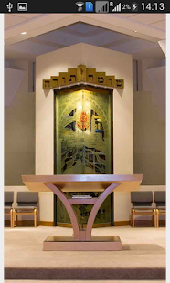 Shomrei Torah Synagogue- screenshot thumbnail