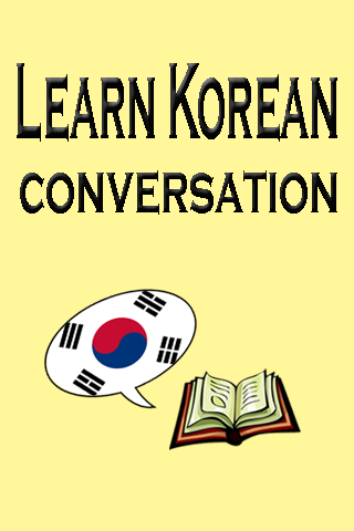 Learn Korean conversation