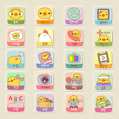 CUKI Theme Chicks Cube Icon