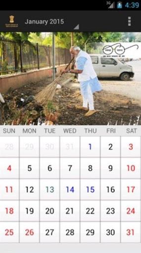 Govt. of India Calendar 2015