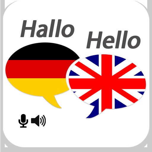 German English Translator LOGO-APP點子