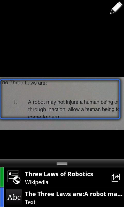 Google Goggles Screenshot 7