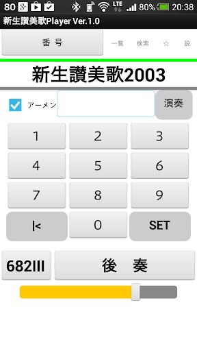 独孤求败剑侠情缘app - 首頁