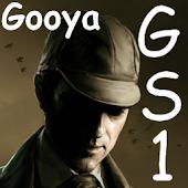 Gooya GameSet1