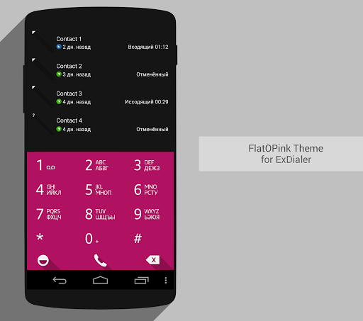 ExDialer Theme FlatOPink