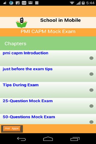 PMI CAPM考試的實踐