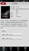 Screenshot of Anyplex - VOD Movie on Mobile