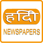 All Hindi News paper