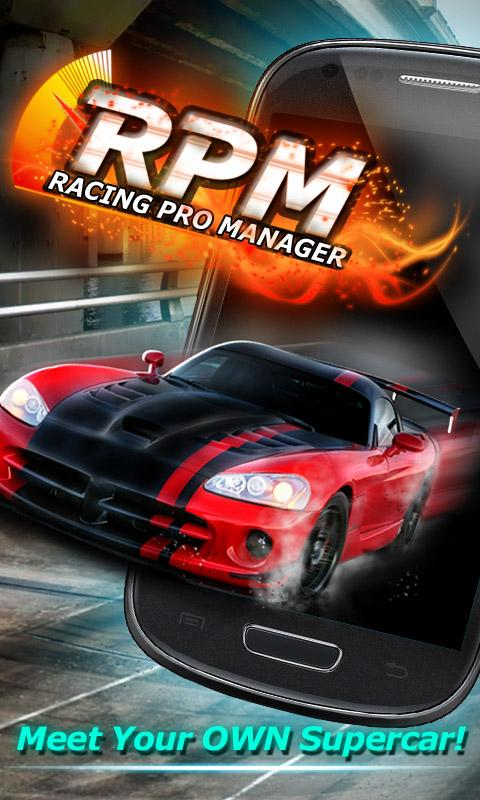 RPM:Racing Pro Manager - screenshot