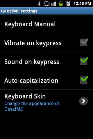 GeezIME: #1 Keyboard for Tigrinya, Tigre, Amharic- screenshot