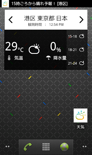 全職高手for Android - Appszoom