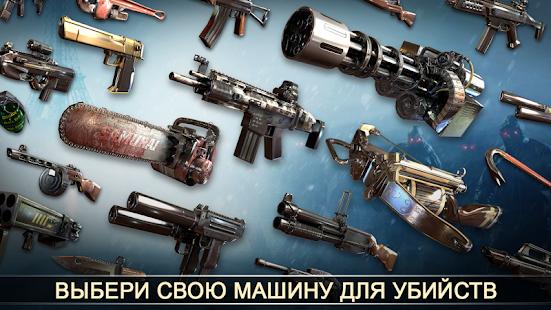Zombie Shooter 2 Коды Скачать
