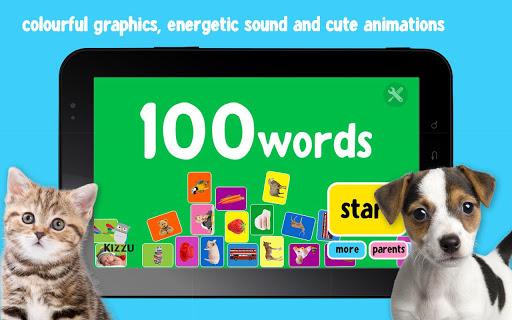 赤ちゃん100ワード