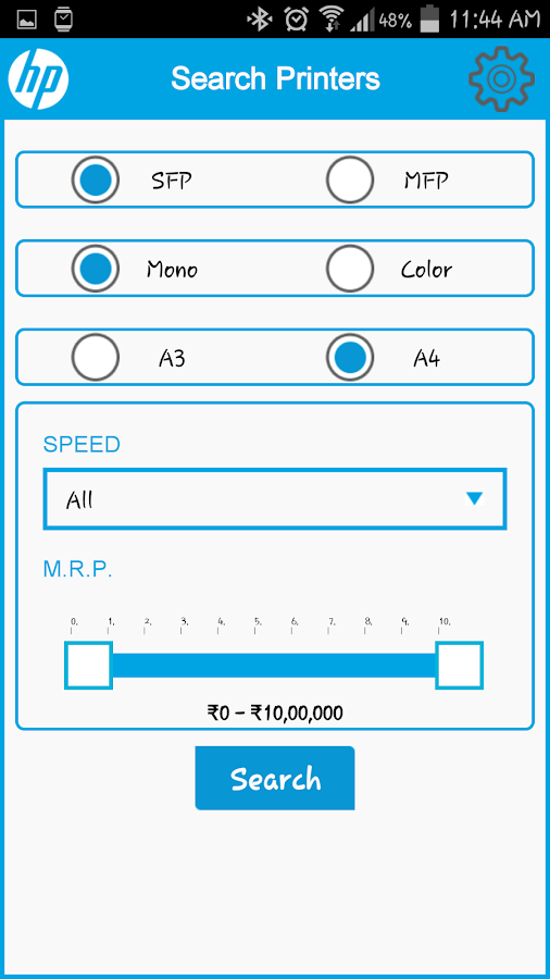 HP PPS India- screenshot