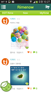 TJ노래방책플러스 - screenshot thumbnail