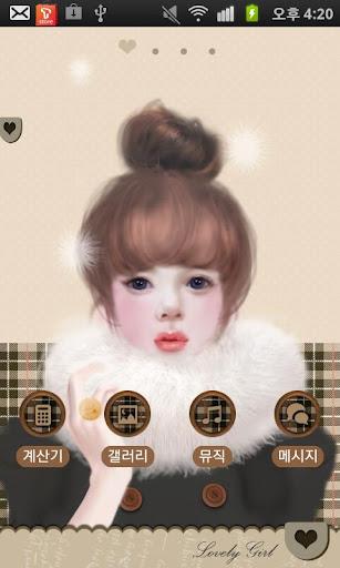 CUKI Theme Soft Jennie