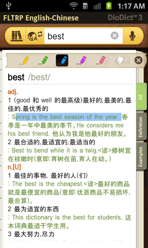 Chinese-English Dictionary - screenshot