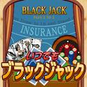 いつでもブラックジャック logo