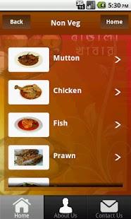 Bengali Food- screenshot thumbnail