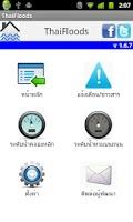 Screenshot of ThaiFloods 2013