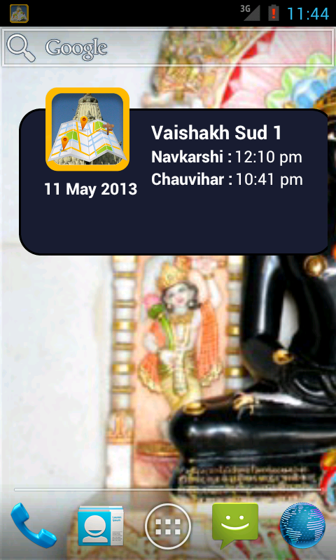 Jain Darshan- screenshot