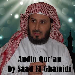 EL WINRAR CORAN GHAMIDI TÉLÉCHARGER MP3 SAAD GRATUIT