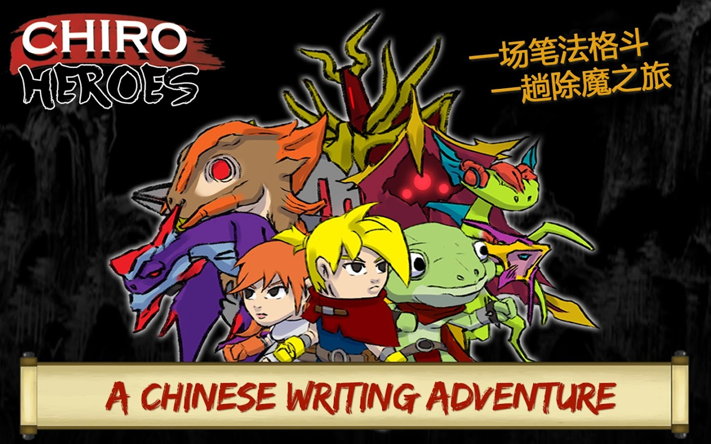 Chiro Heroes: Learn Chinese- screenshot