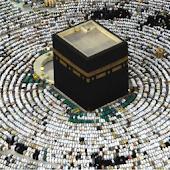 القبلة | AlQebLah
