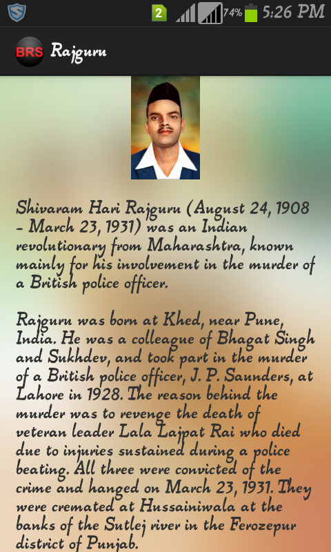 bhagat singh rajguru sukhdev android apps on google play bhagat singh rajguru sukhdev screenshot