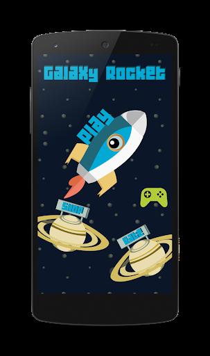 玩街機App|Galaxy Rocket免費|APP試玩