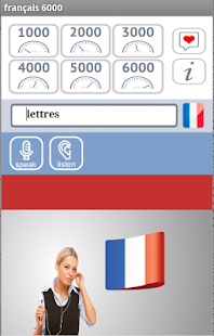 Francais 6000 Free- screenshot thumbnail