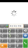 Screenshot of Phone Font-Naver Gothic