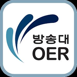 한국방송통신대학교 OER 아이콘