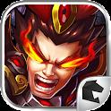 硬硬硬der三國-戰神崛起挑戰你硬的極限! icon