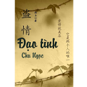 Dao Tinh - Chu Ngoc (full) icon
