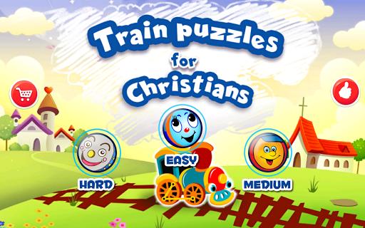 電車聖書パズル