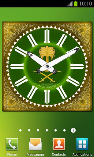 Mecca Royal Clock Saudi Arabia