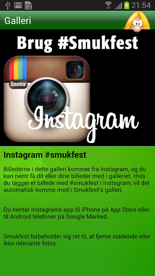 Smukfest 2013 - screenshot