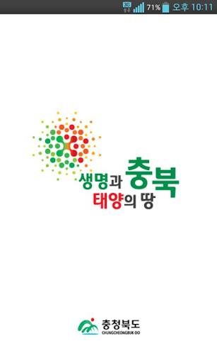 충북 커뮤니티