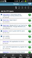Screenshot of Mobile RTI