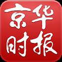 京华时报 logo