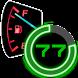 Battery Monitor Widget Pro