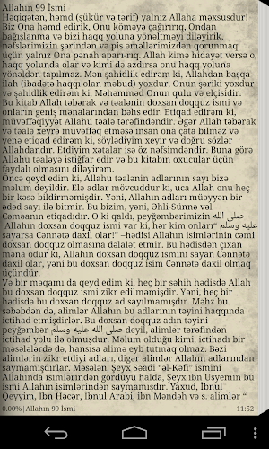 Allahin 99 Ismi Android App Screenshot
