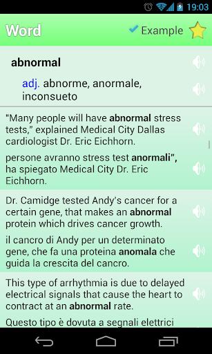 【免費教育App】英語-義大利語詞典-APP點子